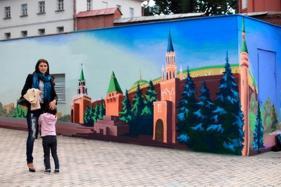 День города, 2011